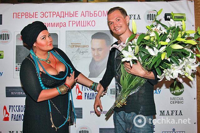 Концерт Володимира Гришка