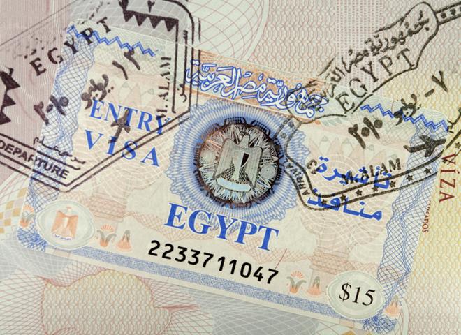 Електронна віза в Єгипет