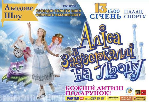 Куда пойти на Старый Новый год в Киеве
