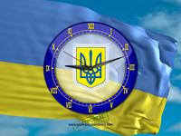 Украинские часы