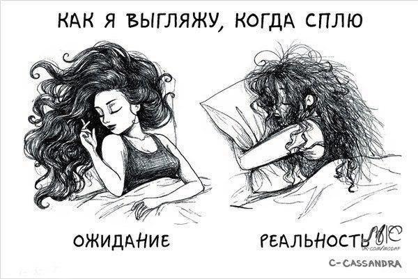 Тяжелая жизнь девушек или где ты, там и они