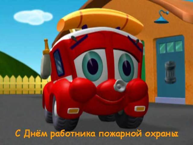 Поздравление с покупкой машины девушке прикольное