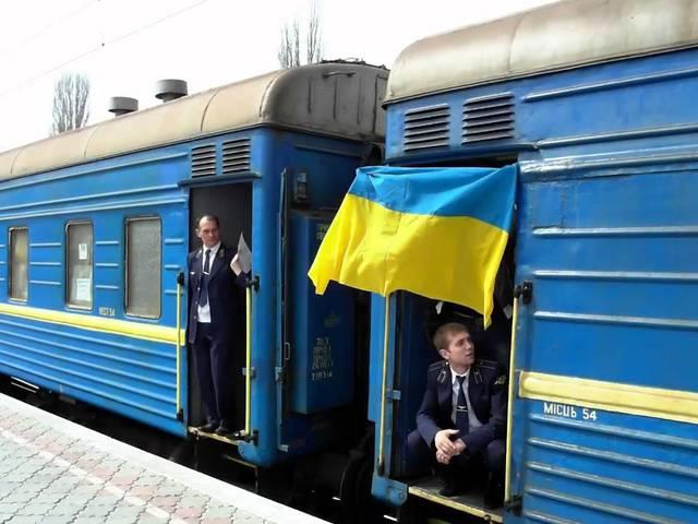На Донбасс запустят новый пассажирский поезд