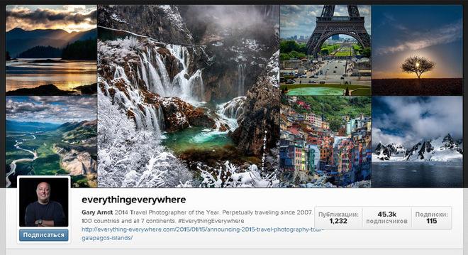 Топ-5 аккаунтов Instagram про путешествия, на которые стоит подписаться