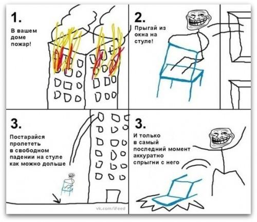 Смешные интернет комиксы