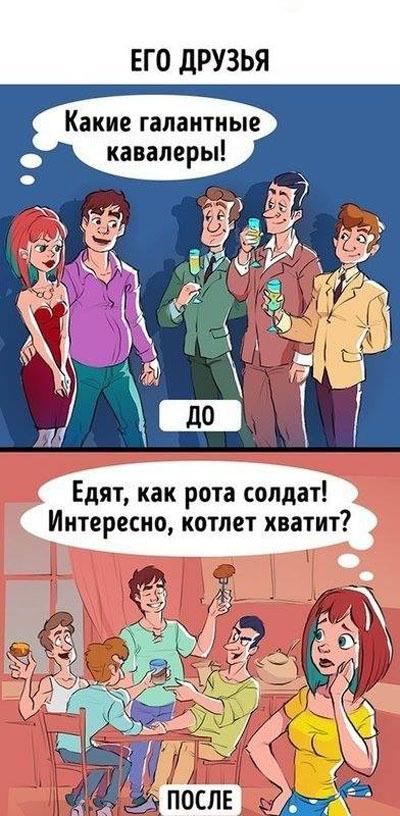"""10 причин """"Пора жить вместе"""""""