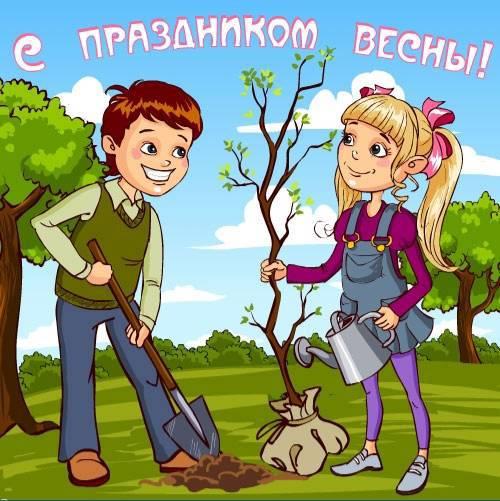 С Праздником весны! Мир! Труд! Май!