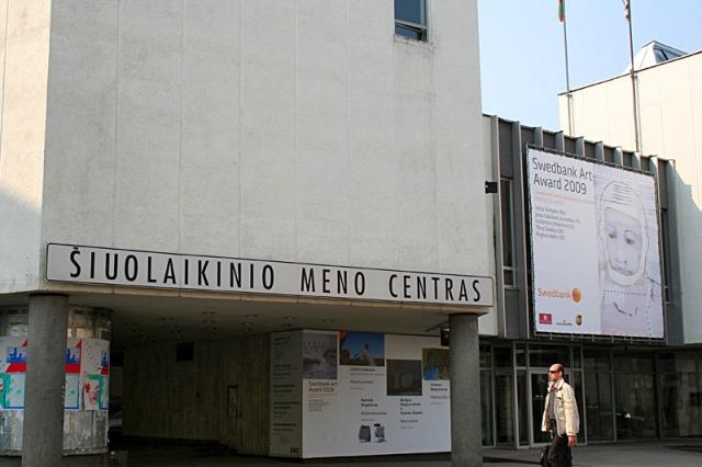 Цікаві місця Вільнюса: Центр Сучасного Мистецтва