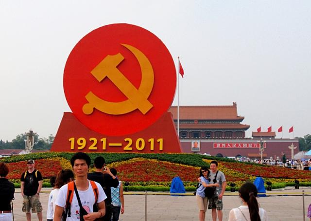 5 найбільших міських площ у світі: Площа Тяньаньмень, Пекін, Китай