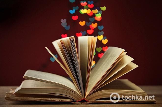 Цитати з книг