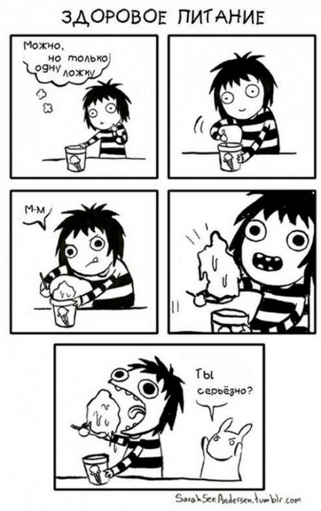 Девочки в комиксах