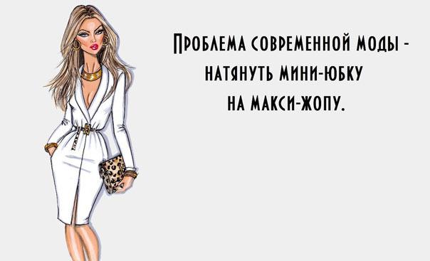 Картинки со смыслом про женщин