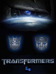 Трансформеры 4