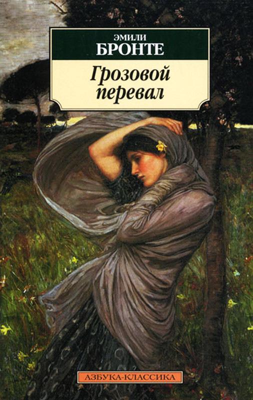 Топ-10 книг, які варто прочитати кожній дівчині