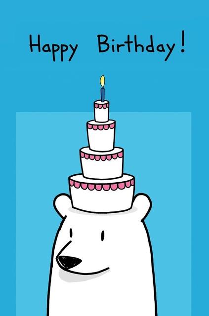 Полярная открытка с Днем рождения
