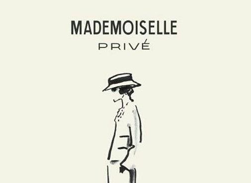 Виставка Mademoiselle Prive