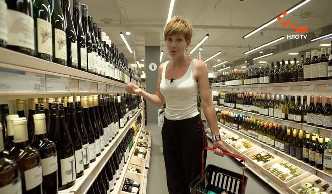 Алкогольный закон в Финляндии