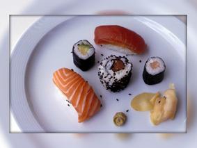 Подача суши