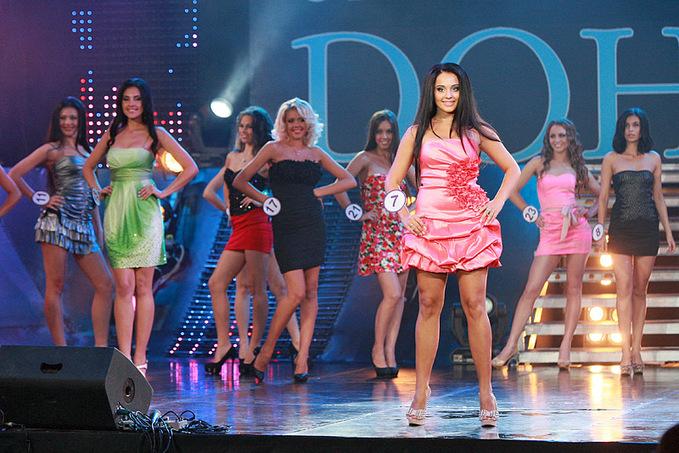 Міс Донбас