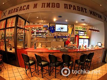 Паб-ресторан «Короли Колбас и Пива»