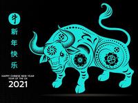 Красивые открытки с Новым годом быка 2021