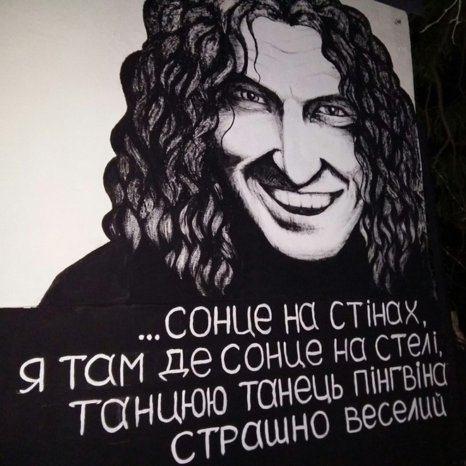 Стіна пам'яті Кузьми Скрябіна в Одесі
