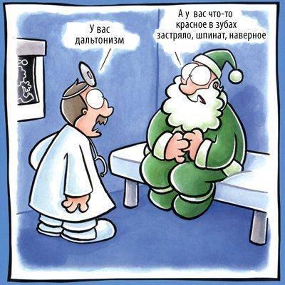 Смешные картинки больница выписка, смешные картинки