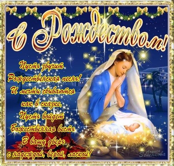 Открытки на Рождество 2014