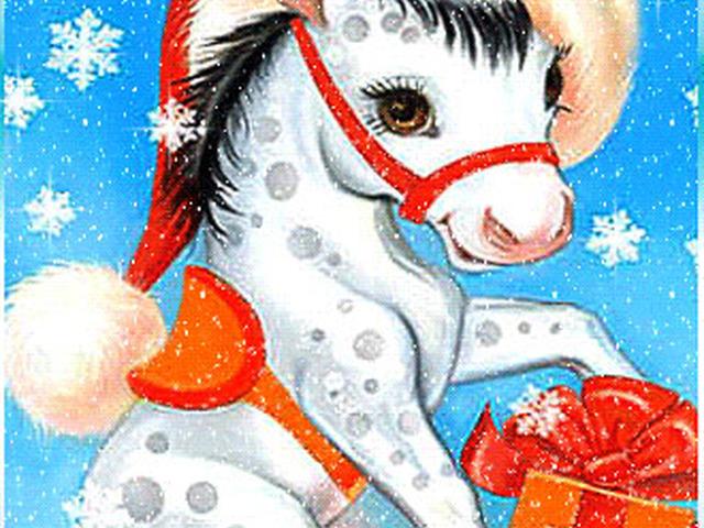 поезде открытка с новым годом 2014 год лошади вот