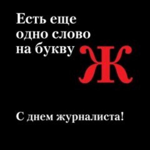 [Изображение: orig_442dbb4bc99629b288182d0cc7b1af37.jpg]