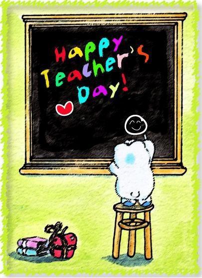 Милые открытки ко дню учителя