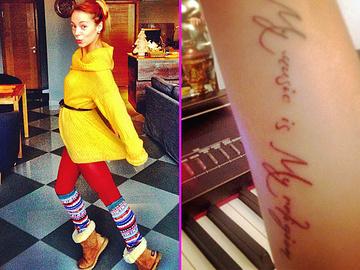 Тарабарова сделала татуировку