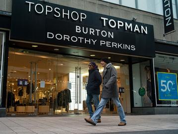 Модний британський бренд Topshop збанкрутував