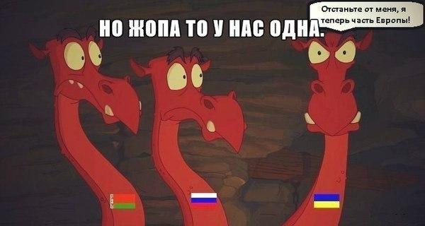 Картинки про Украину и Россию