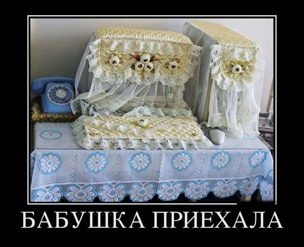 Бабушка приехала...