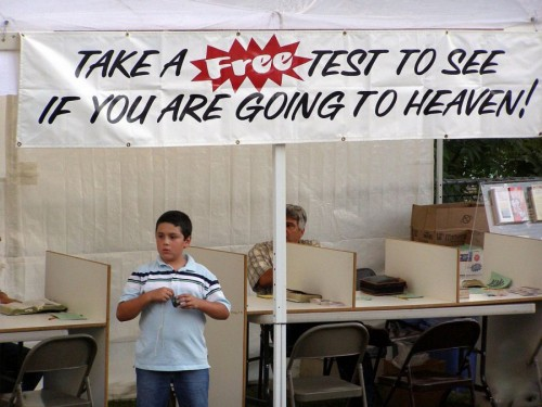 Пройди бесплатный тест!