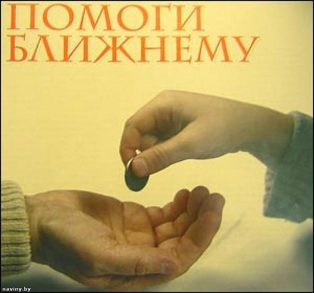 День благотворительности на Украине