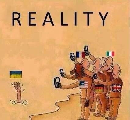 """Картинка """"Суровая реальность"""""""