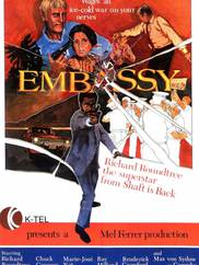 Посольство