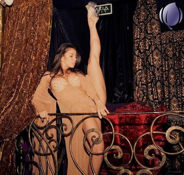 Варда секс фото