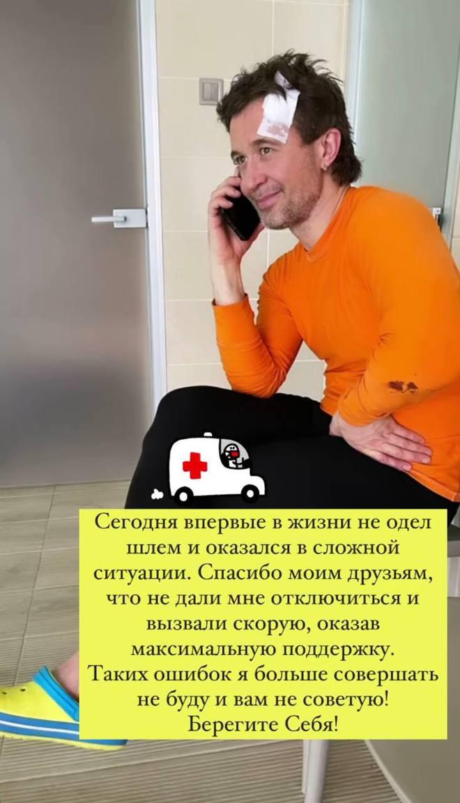 Сергій Бабкін травмував голову