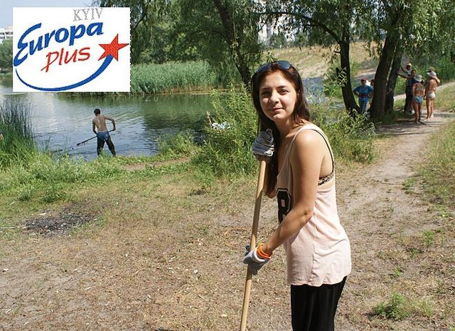 Новость Европа FM