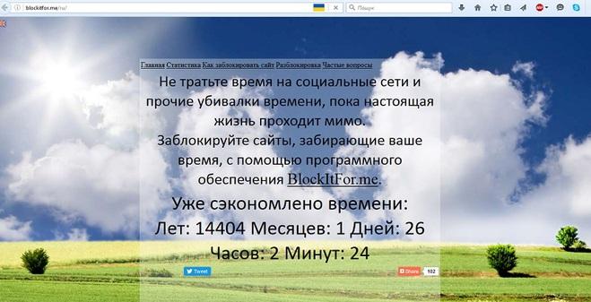 Просто и быстро. Как обойти блокировку российских сайтов и соцсетей | РИА Новости Украина