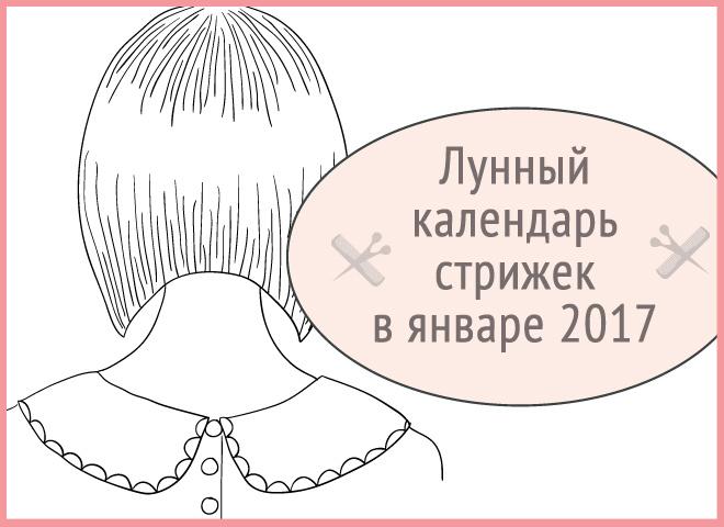 Образец приказа на выходные и праздничные дни в 2016 году