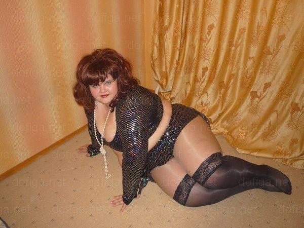 Проститутки ульяновск реальные фото