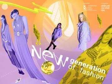 New Generation of Fashion 2021