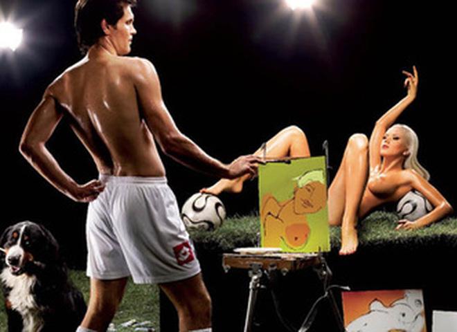 Эротический календарь футбольного клуба Арсенал