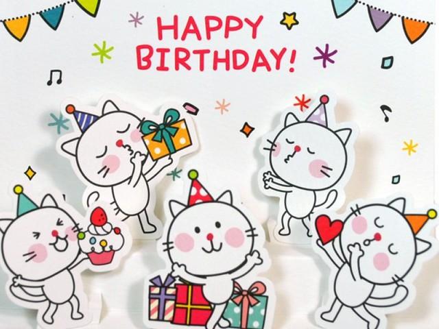 Нарисованная открытка с днем рождения своими руками
