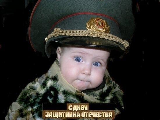 Смешная открытка с Днем защитника отечества!