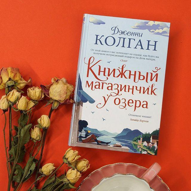 книжный